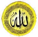 Allah's Home.